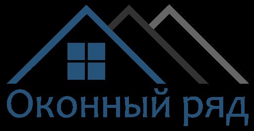 """Пластиковые окна в Оренбурге. Компания """"Оконный ряд"""""""